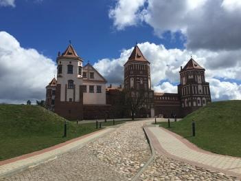Mir_Fortress